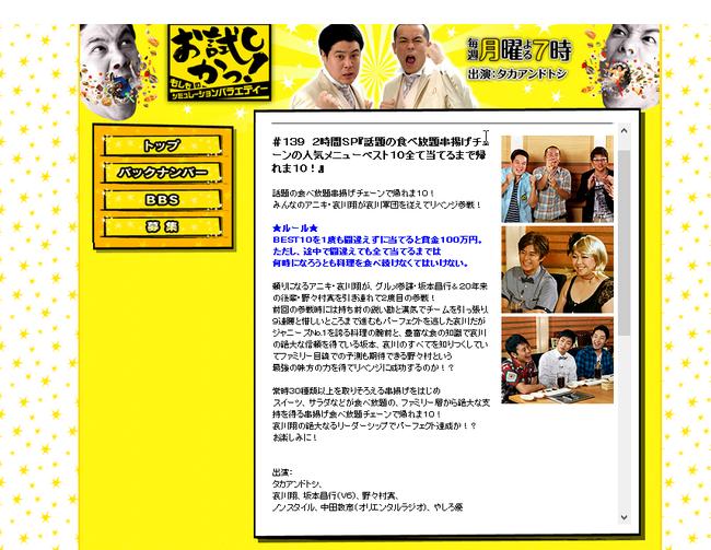 SnapCrab_NoName_2013-8-20_18-41-42_No-00.png