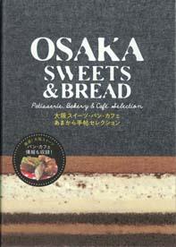 sweets_osaka.jpg